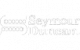 Seymour Duncanx